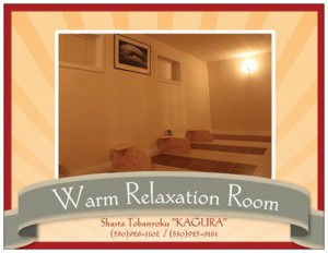 Warm Relaxation Room